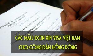 CHI PHÍ XIN VISA HONG KONG LÀ BAO NHIÊU?1