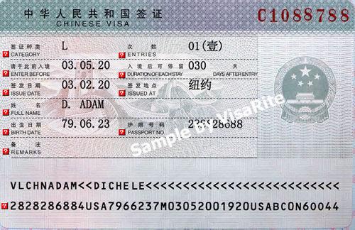 các loại visa hongkong1