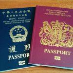 DỊCH VỤ LÀM VISA HONG KONG 3 THÁNG NHIỀU LẦN