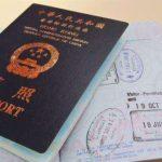 Visa Hong Kong giá rẻ – nhanh chóng – cơ hội không thể bỏ qua.